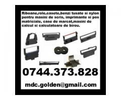 Cartus - ribon ptr.imprimante, masini de scris, calculatoare de birou, imprimante pos. | anunturi gratuite