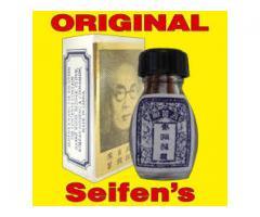 Suifan este numarul 1 in lume, singurul produs care va permite sa controlati ejacularea prematura   anunturi gratuite