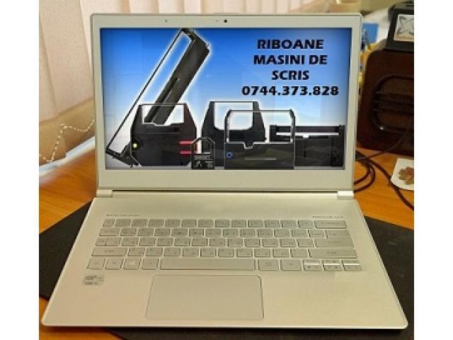 Ribon masina scris Philips VW,Smith Corona XL,BrotherAX,Olivetti Praxis/ETP