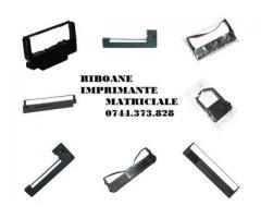 Ribon pt. Canon MP1211, Star,Seiko BP6000,Citizen - anunturi gratuite