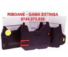 Ribbon -banda  masina scris Smith Corona XL, Privileg 1620 - anunturi gratuite