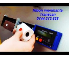 Tus inregistrator Transcan 2ADR,DL-SPR,DL-PRO, | anunturi gratuite