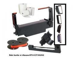 Tus,banda pentru Canon MP1211, MP1411, Epson | anunturi gratuite