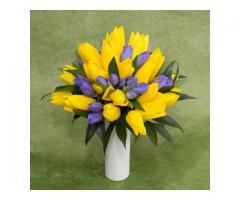 Florarie online ADA  Livrare Flori / Magazin online Flori / Livrari Flori / Aranjamente Florale - anunturi gratuite