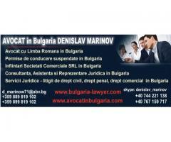 Avocat cu limba Romana din Bulgaria ofer urmatoare servicii: