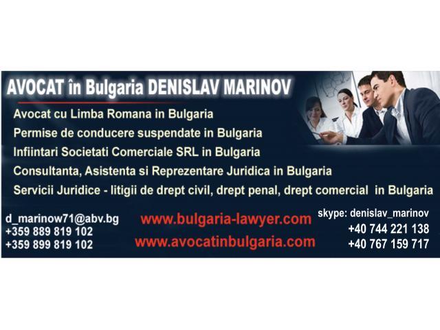 Consultanta fiscala, contabila si juridica in Bulgaria