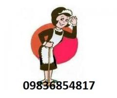 We are providing house keeping candidates For Nurse,Governess,Patient/Child/Mother Care,09836854817